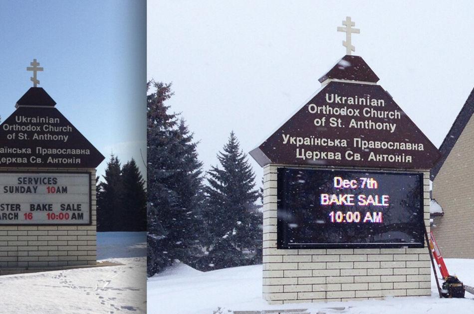 ST. ANTHONY'S UKRAINIAN CHURCH