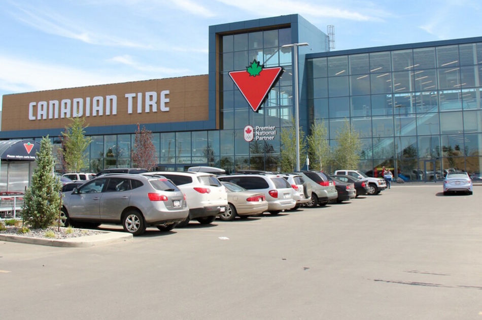 CANADIAN TIRE FLAGSHIP STORE